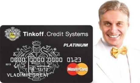 Как я открыл валютный вклад в Тинькофф Кредитные Системы