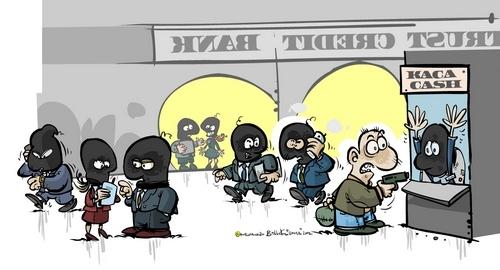Ограбления в банках