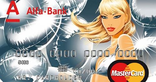 Не нужна мне кредитка в 200 000 рублей ))